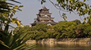 Hiroshima-jo, le château de la carpe au Japon