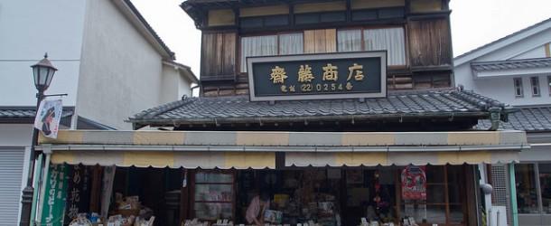 Que faire et visiter à Narita, bien plus qu'un aéroport