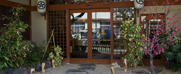 Réserver un hôtel en japonais, tout ce qu'il faut savoir