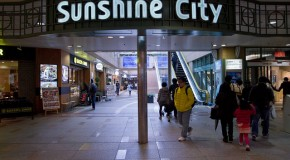 Sunshine City à Ikebukuro, une ville dans la ville