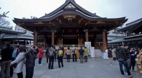 Yushima Tenjin (Tenmangu), le sanctuaire aux pruniers à Tokyo