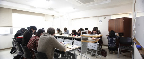Apprendre le japonais au Japon: conseils