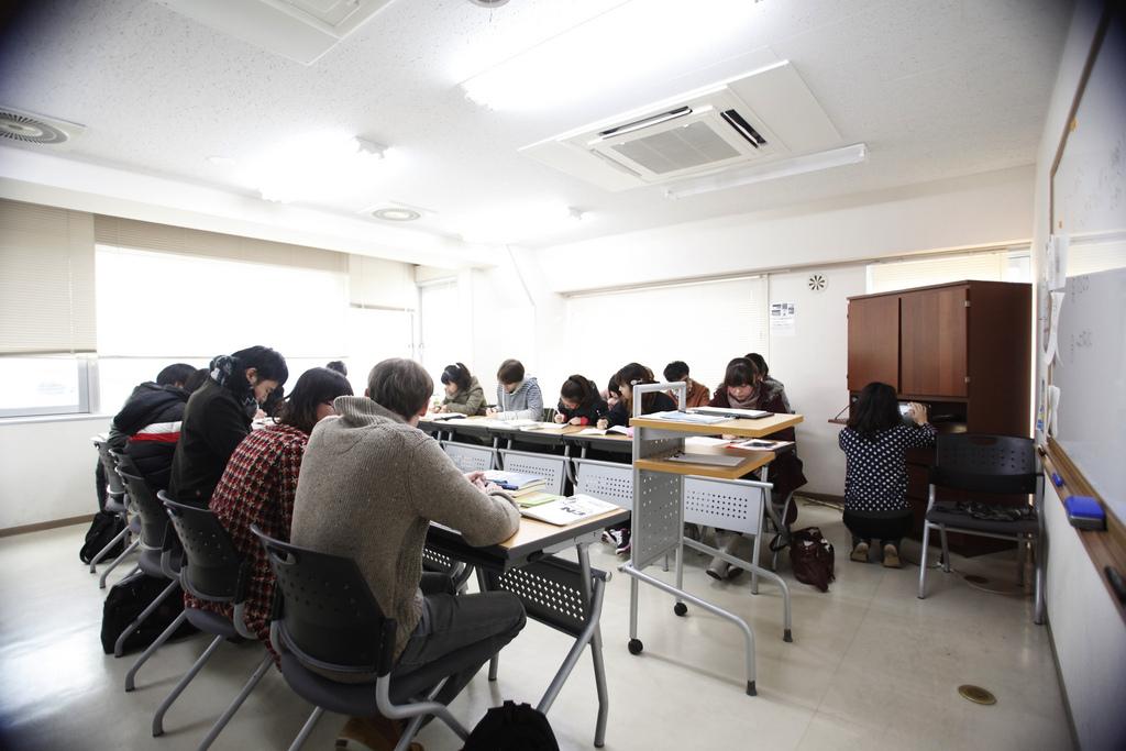 Apprendre Le Japonais Au Japon Conseils Un Gaijin Au Japon