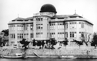 Le Genbaku Dome avant la bombe