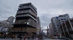 Office de tourisme d'Asakusa et son observatoire