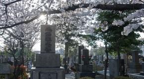 Yanaka Reien, le cimetière de Yanaka à Tokyo