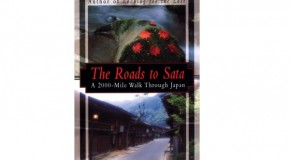 The roads to Sata de Alan Booth