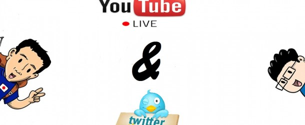 Live Youtube et Live Twitter en direct du Japon