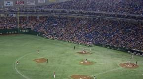 Baseball au Japon, le sport populaire