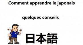 Comment apprendre le japonais, quelques conseils