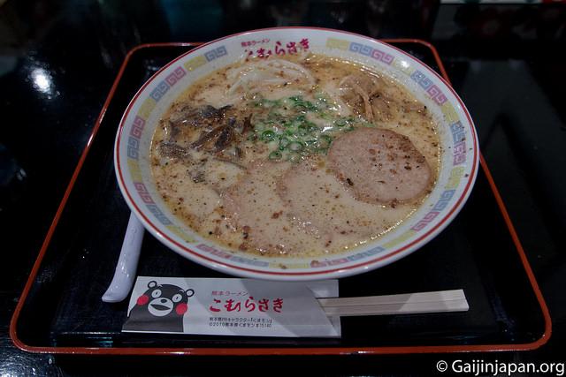 pourquoi aller au Japon (1)
