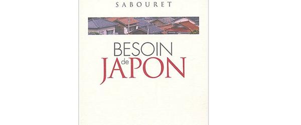 Japon Gaijin datant