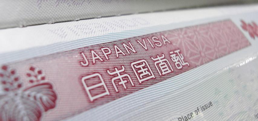 un gaijin au japon passeport et visa pour un voyage au japon un gaijin au japon. Black Bedroom Furniture Sets. Home Design Ideas