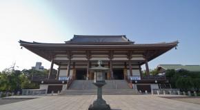 Temple Nishiarai Daishi – Soji-ji – à Tokyo