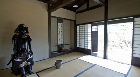 Nakacho Buke Yashiki, les maisons de Samouraï