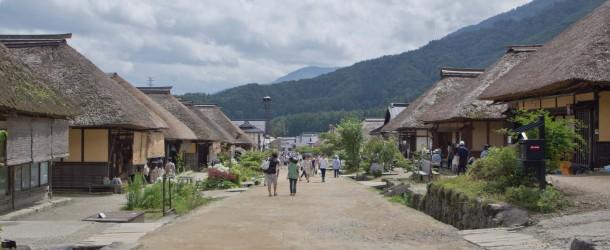 Ouchi-Juku, l'ancien relais de poste
