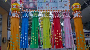 Sendai Tanabata Matsuri, quand la ville se colore