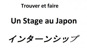 Stage au Japon, le guide complet
