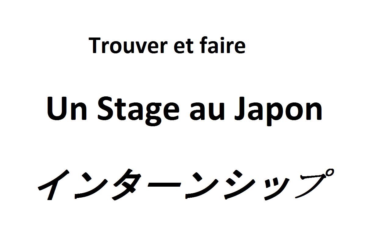 Stage Au Japon Le Guide Complet Un Gaijin Au Japon