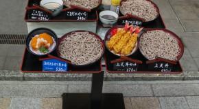 Shokuhin Sanpuru, les faux plats en plastique de Gujo Hachiman