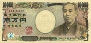 Billet japonais 10000 Yens