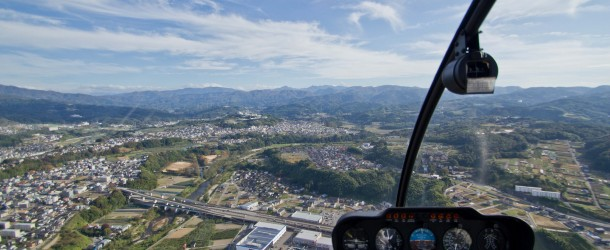 Tour de Kanazawa en hélicoptère, voir la ville autrement