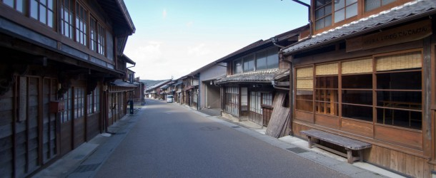 Hon-dori, rue historique à Iwamura