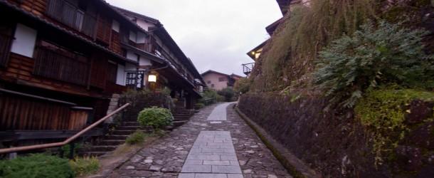 Magome-Juku, ancienne halte de la Nakasendo