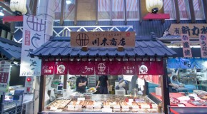 Omicho Ichiba, le marché de Kanazawa