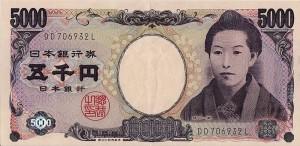 billet japonais 5000 Yens