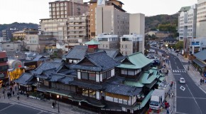 Dogo Onsen Honkan, la source d'inspiration