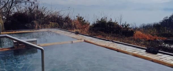 Hottarakashi Onsen avec vue sur le Mont Fuji