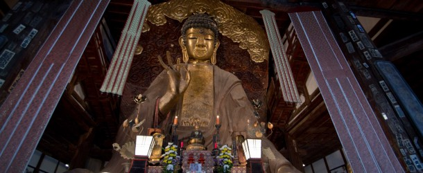 Shoho-ji et le grand bouddha de Gifu