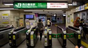 Nouveau système de numérotation des trains JR à Tokyo