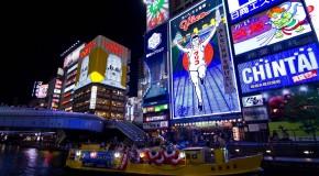 Les marathons japonais veulent attirer plus de touristes étrangers