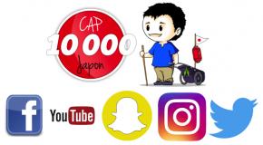 Comment faire pour suivre CAP 10.000 JAPON