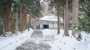 Chusonji et la salle dorée Konjikido