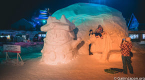 Iwate Yuki Matsuri, le festival de la neige