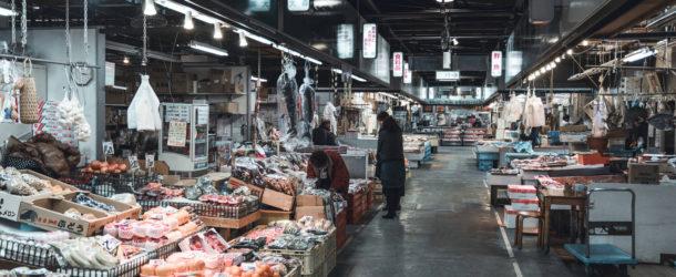 Miyako-shi Gyosai Ichiba, le marché aux poissons et légumes de la ville
