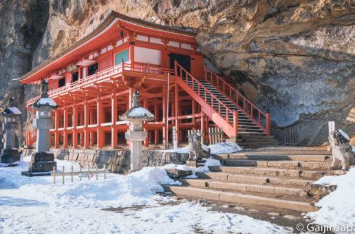Takkoku no Iwaya Bishamondo, temple dans la roche