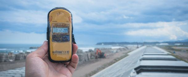 Visite des environs de la centrale nucléaire de Fukushima Daiichi