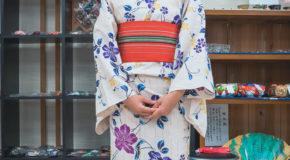 Chidoriya, boutique de Kimono d'occasion à Tokamachi