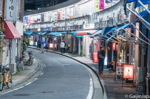 Noge, l'âme nocturne de Yokohama