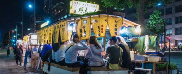 Yatai de Fukuoka, l'un des symboles de la ville