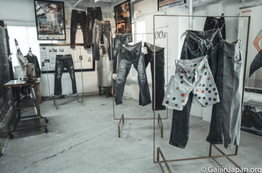 Betty Smith Jeans Museum & Village à Kojima