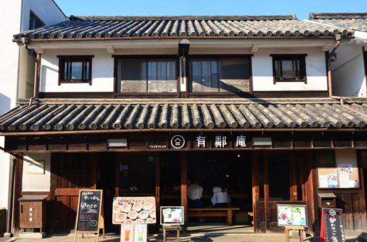 Où dormir à Kurashiki – Okayama, ma sélection