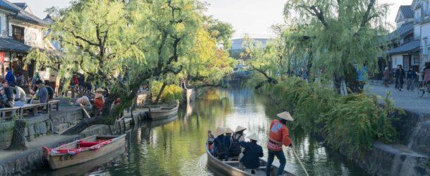 Partir avec ou sans une agence de voyage au Japon?