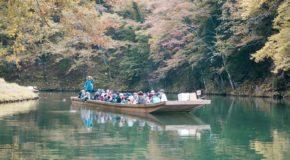 Envie d'aller en voyage au Japon? Par où commencer?