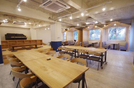 Yokohama Guest House, ma recommandation