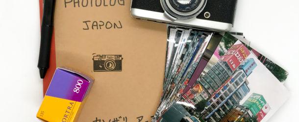 Photolog Japon